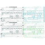 オービックビジネスコンサルタント 単票源泉徴収票(平成27年分) 09-SP4109-A15