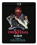 燃えよNINJA HDニューマスター版 Blu-ray[Blu-ray/ブルーレイ]