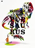 LIVE DVD Mr.Children TOUR POPSAURUS 2012