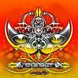 echange, troc Various - The Art of Noize