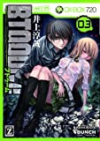 BTOOOM! 3 (BUNCH COMICS)