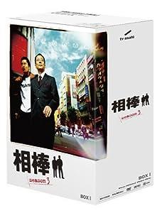 Amazon.com: 相棒 season 3 DVD-BOX 1(5枚組): Movies & TV