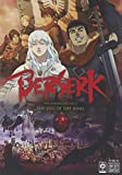 Berserk: The Golden Age, Arc One - The Egg of the King