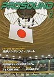 PRO SOUND (プロサウンド) 2013年 02月号 [雑誌]
