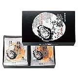 【広島限定】 廣島安芸津 牡蠣まるごとせんべい 1箱 16枚入り (1袋2枚入り×8袋)