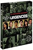 amazon jaquette Urgences, saison 15 - Coffret 3 DVD