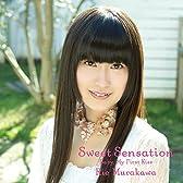 【Amazon.co.jp限定】Sweet Sensation/Baby,My First Kiss【初回限定盤A】(特典:カードカレンダー)