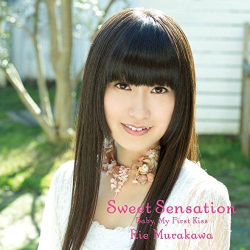 Sweet Sensation/Baby, My First Kiss 【初回限定盤A(CD+DVD)】