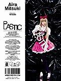 Aira Mitsuki「PLASTIC」(初回盤B)