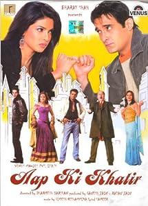 Aap Ki Khatir (Romantic Hindi Film / Bollywood Movie / Indian Cinema / DVD)