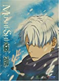 Mushi-Shi: Vol. 01