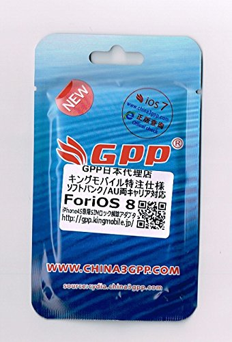 正規品公式認証可能new GPP iPhone4S版 au softbank両対応 gevey simロック解除アダプタ AX05非対応