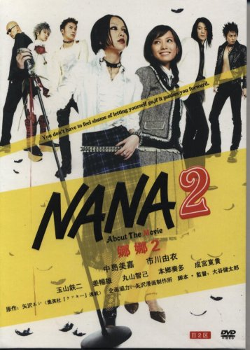 Nana 2 the movie torrent