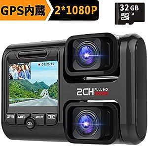 【32Gカード付き】ドライブレコーダー 前後カメラ 1080PフルHD 車内外同時記録 wifi搭載 内蔵GPS