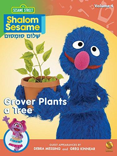 Shalom Sesame - Grover Plants a Tree