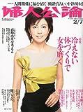 �w�l���_ 2011�N 2/7�� [�G��]