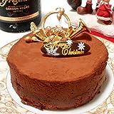 ネット限定【ドゥプリュスショコラ・クリスマスケーキ2013】ダブルチョコレートケーキ まるで生チョコの口どけ、まろやか&濃厚な味わい【最短12/23出荷】