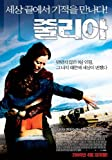 Julia Movie Poster (11 x 17 Inches - 28cm x 44cm) (2007) Korean Style A -(Tilda Swinton)(Saul Rubinek)(Kate del Castillo)(Aidan Gould)(Jude Ciccolella)(Bruno Bichir)