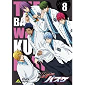  8 [DVD]