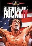 Rocky IV DVD