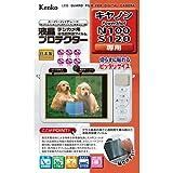 Kenko 液晶保護フィルム 液晶プロテクター Canon PowerShot N100/S120用 KLP-CPSN100