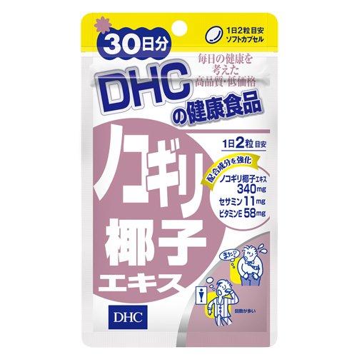 DHC ノコギリ椰子エキス 30日分 60粒