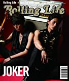 "FLY AWAY (LIVE""GAME""2012〜ROCK ON〜 Live Mix ver.)-JOKER"
