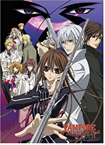 Great Eastern Entertainment Vampire Knight Guilty Wall Scroll, 33 by 44-Inch