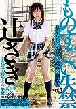 ものすごい失禁 vol.3 辻さき [DVD][アダルト]