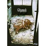 """Gilgamesh - Complete Collection [7 DVDs]von """"Masahiko Murata"""""""