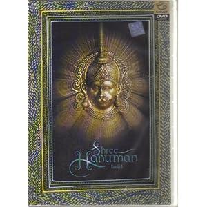 Shree Hanuman: Sanskrit Recital movie