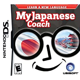 My Japanese Coach