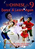 Play &#038; Learn Chinese with Mei Mei: Volume 9 - Dance &#038; Learn Again