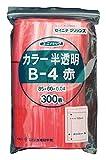 セイニチ 「ユニパック」 B-4 赤 85×60×0.04 300枚入 B4CR