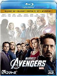アベンジャーズ 3Dスーパー・セット(4枚組/デジタルコピー & e-move付き) [Blu-ray]