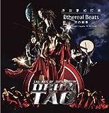 DRUM TAO Ethereal Beaths (CD) JAPAN