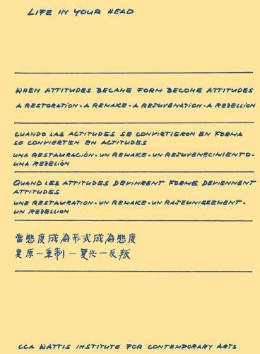 when-attitudes-became-form-become-attitudes