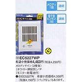 National 乾電池式チャイム「メロディサイン」 チャイム 2種音 【EC5227WP】