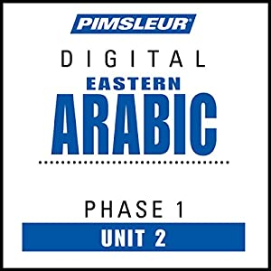 Arabic (East) Phase 1, Unit 02 Audiobook