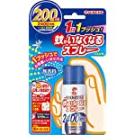 蚊がいなくなるスプレー 200日 無香料 45mL (防除用医薬部外品)