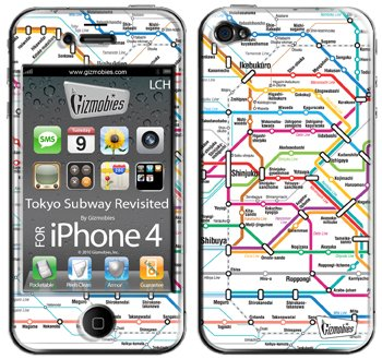DR-0016-p4 Tokyo Subway Map(iPhone4)