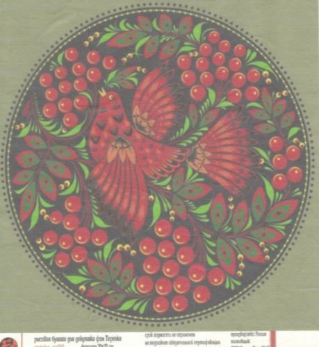 Rice paper Plate decor red bird rowan for decoupage made in Russia, 200x220 mm (Rowan And Rice compare prices)