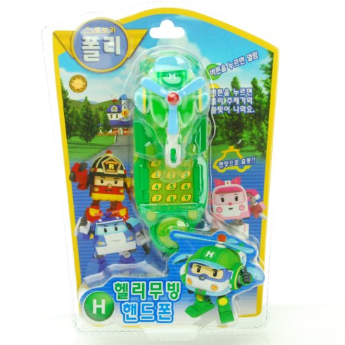 ROBOCAR POLI Transforming Cell Phone Robot Toy - HELI