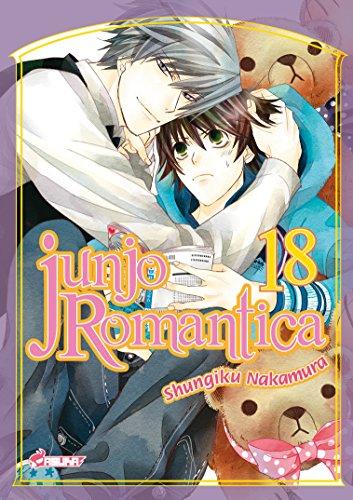 Junjo Romantica, Tome 18 : gratuit