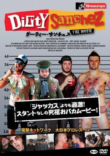 ダーティ・サンチェス:The Movie [DVD]