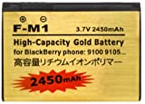 2450mAh F-M1 High Capacity Gold Battery for Blackberry 9105 / 9100 / Pearl 3G