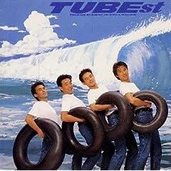 TUBEst(TUBE)