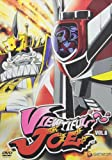 Viewtiful Joe, Vol. 8