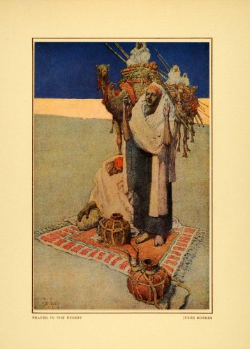 1914 Jules Guerin Prayer Rug Man Praying Desert Camel - ORIGINAL - Orig. Hand-Tipped Print