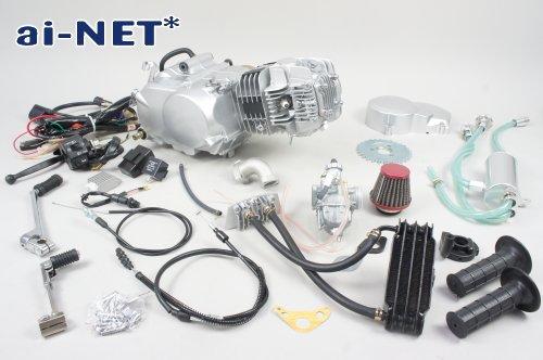 アイネット エンジンキット 125CC フルコンプリート 1年保証付 モンキー ゴリラ 344